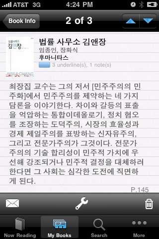 Screenshot 2010.01.04 16.24.58.png