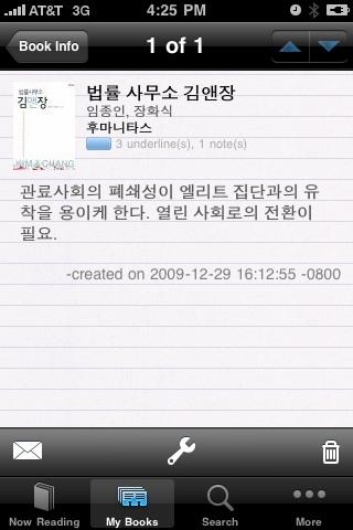 Screenshot 2010.01.04 16.25.08.png